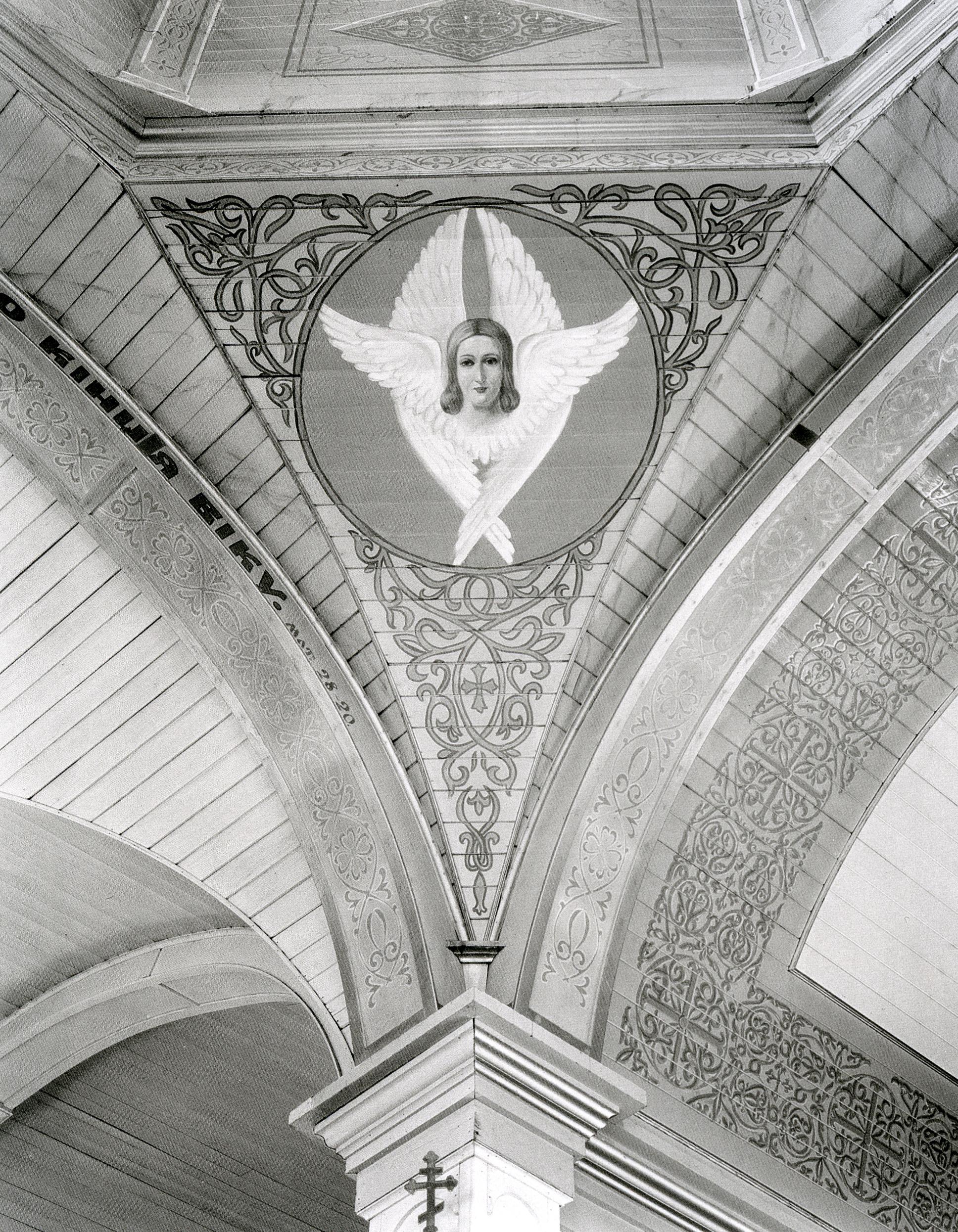orest semchishen_église St. Vladimir, Vegreville, AB_1973